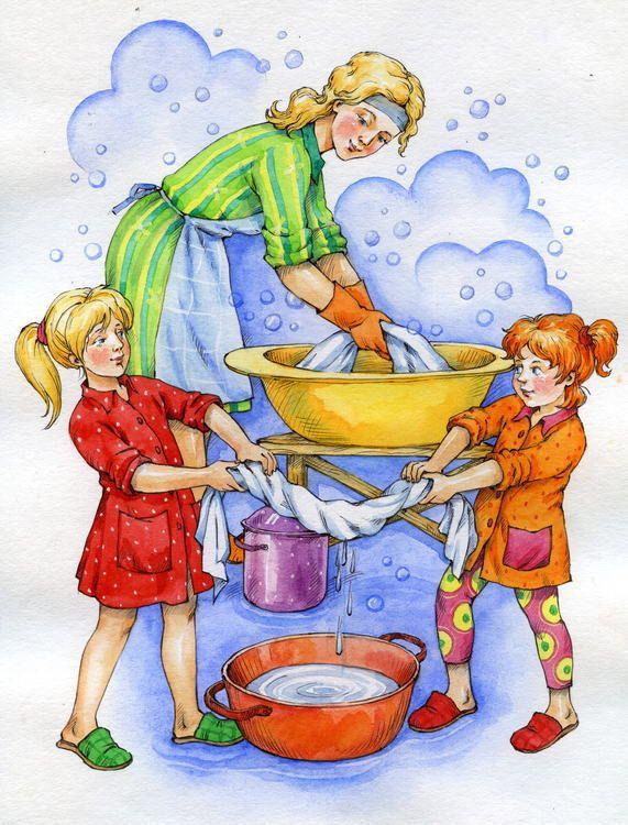 Картинки для детей стирка