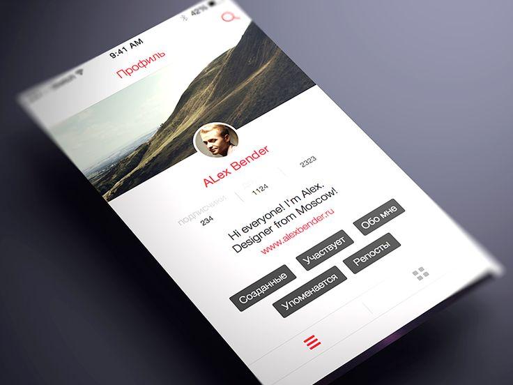 StoryMaker Profile