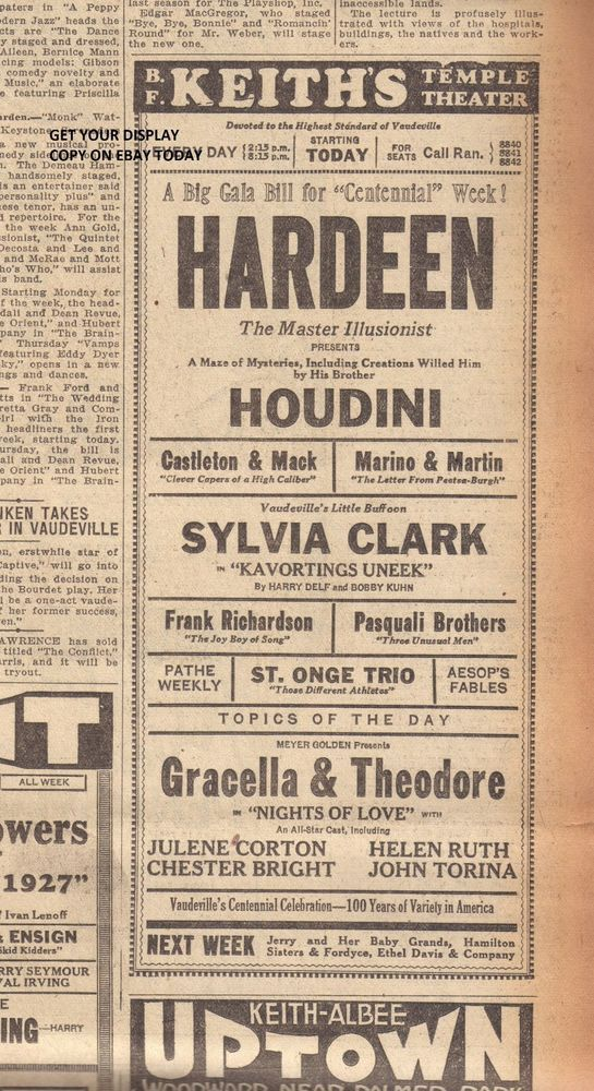 MAR 1927 DETROIT NEWSPAPER COPY- HARDEEN CREATIONS WILLED TO HIM BY HOUDINI