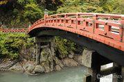 Nikko ---> north of Tokyo in the mountains.  *Red Bridge  *Toshogu Shrine (most lavish)