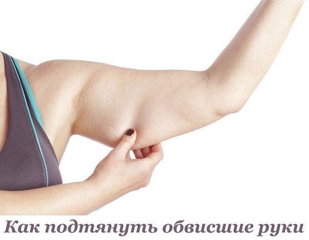 Эти нехитрые упражнения помогут вам подтянуть такую проблемную часть тела многих женщин, как плечевой отдел рук, и вы сможете чувствовать себя более уверенно в открытых нарядах. Вам понадобятся гантели. Выполнять упражнения можно в удобной для вас последовательности. Упражнение 1 Итак, начнем с отжиманий. Самое простое и самое эффективное упражнение. Выполнять его надо с чувством, с […]