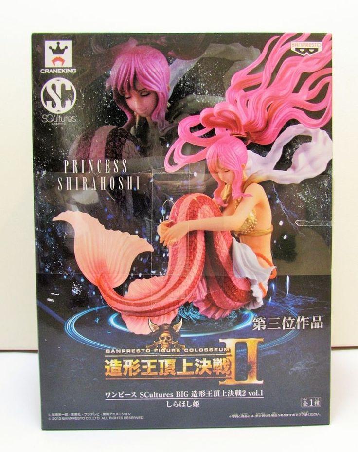 One Piece Princess Shirahoshi Figure Colosseum SCultures 2 Vol.1 Banpresto Japan