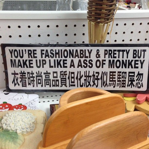 33 Bad Translations That Are Better Than The Original