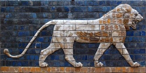 The Ishtar Gate was constructed by the Babylonian King Nebuchadnezzar II circa 575 BCE. It was the eighth gate of the city of Babylon (in present day Iraq) and was the main entrance into the city. The Ishtar...