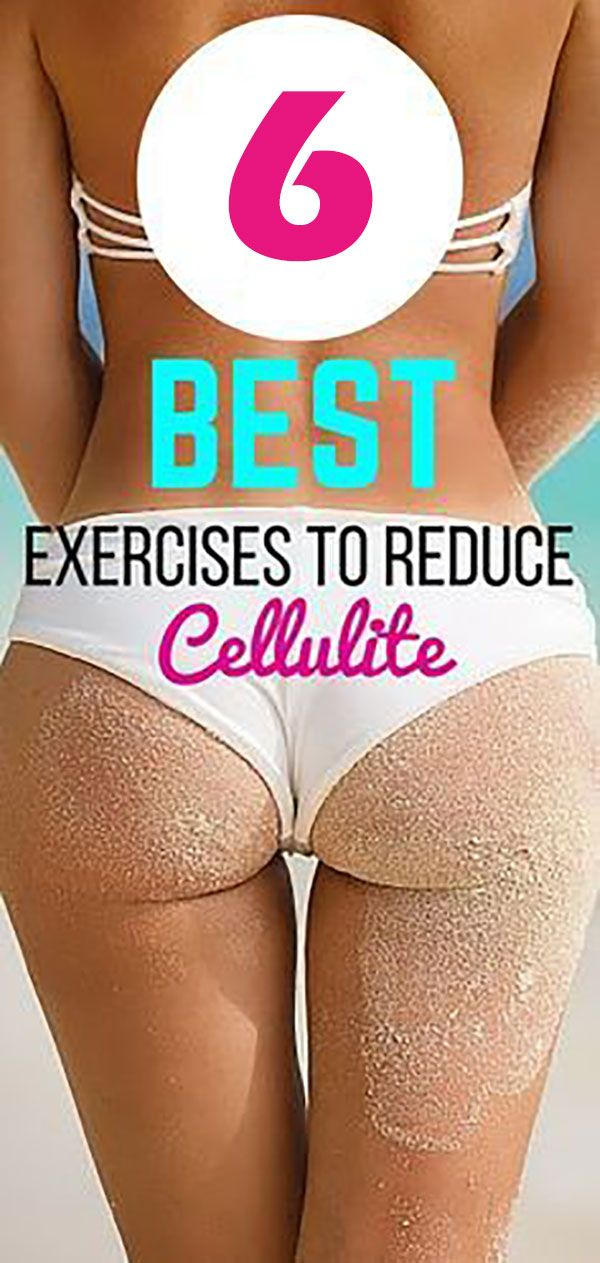 42c24580935dca74a365c4f1e80352fd - How To Get Rid Of Cellulite On Bottom And Thighs