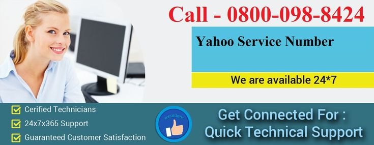Yahoo has famous for its enhanced applications. It is great that all its enhanced application is available within its platform and they can be used effectively with the same mail id and password. Yahoo has so much to offer and all this is useful and helpful.