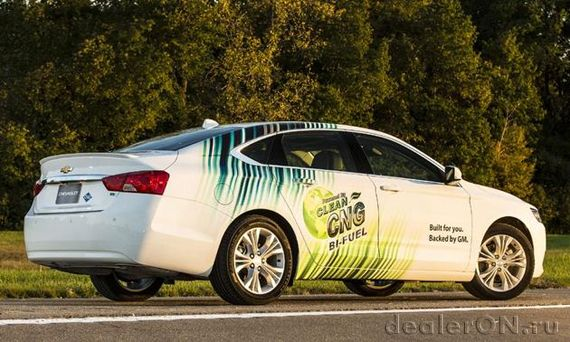 Chevrolet Impala 2014 / Шевроле Импала 2014