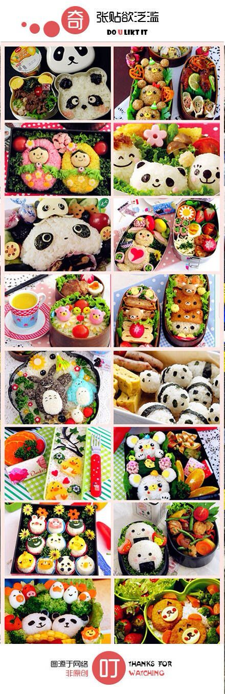 Japanese food I have to learn how to make Bentos...!!!