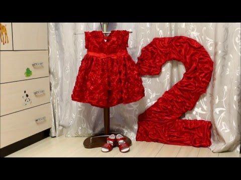 Цифра 2 на день рождение из ткани под цвет платья своими руками. Красиво...