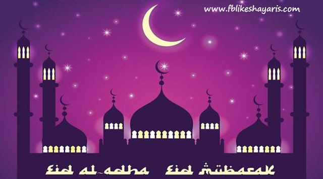 Eid Mubarak : 20 WhatsApp SMS Facebook greetings to wish your loved ones on Eid al-Adha 2017   Happy Eid! On this joyous occasion take a moment and wish your loved ones with these lovely WhatsApp SMS Facebook greetings.  Considered one of the holiest festivals in Islam the Eid al-Adha marks the end of Hajj  the annual pilgrimage undertaken by devout Muslims to Mecca in Saudi Arabia. This year the festival was expected to fall on September 11  which is the anniversary of the terrorist attacks…