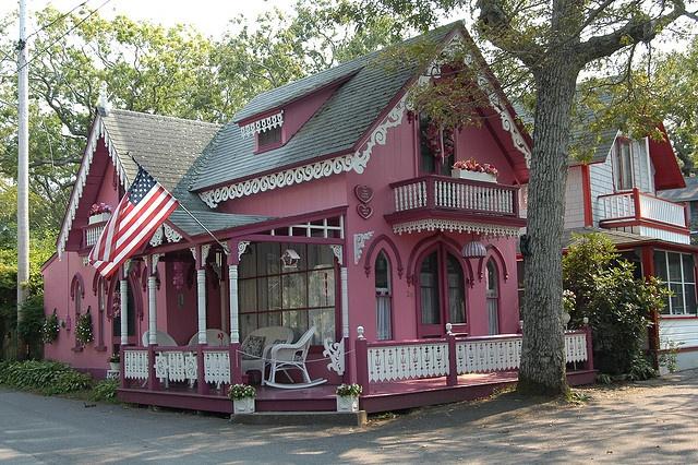 полая розовые дома краснодар фото кадрах часто мелькала