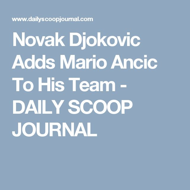 Novak Djokovic Adds Mario Ancic To His Team - DAILY SCOOP JOURNAL