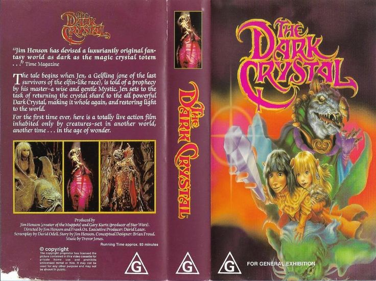 THE DARK CRYSTAL JIM HENSON VHS VIDEO PAL~A RARE FIND 93 MINUTES