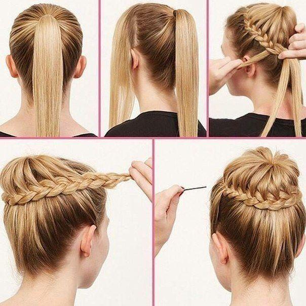 How to Make Faux Fish Hair Braid in Bun Tutorial Here http://goo.gl/ZZs1Dc
