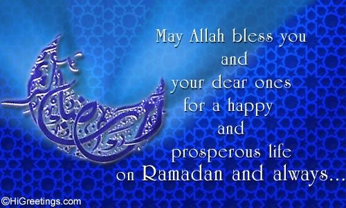 The 7 best b images on pinterest ramadan mubarak check and banks amazing ramadan greeting cards sms and messages latest best collection of ramadan mubarak 2015 greetings cards sms for friends neighbours m4hsunfo