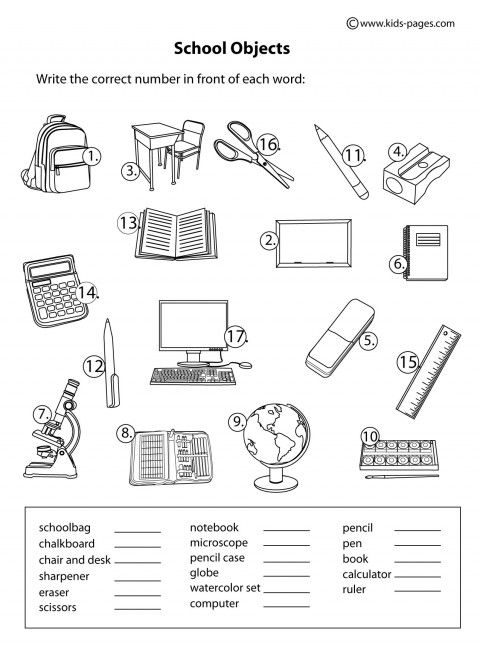 School Objects Matching B&W worksheets