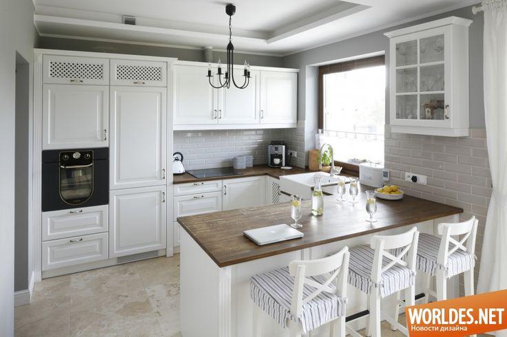 кухня с полуостровом: 20 тыс изображений найдено в Яндекс.Картинках