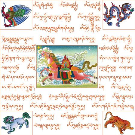 Tibetan Buddhism and Culture: The Four Dignities of The Tibetan Buddhism.
