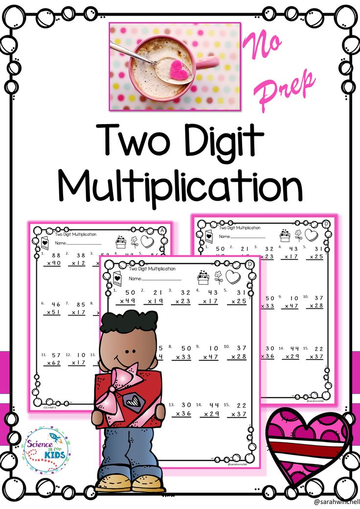 Upper Elementary Valentine's Day Multiplication! Your students can practice two digit multiplication with these No Prep Valentine's Day math pages. #ValentinesDay #noprep #multiplication #math #fourthgrade #4thgrade
