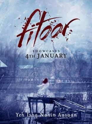 "Check out! the first poster of Katrina Kaif and Aditya Roy Kapoor's upcoming movie ""Fitoor"""