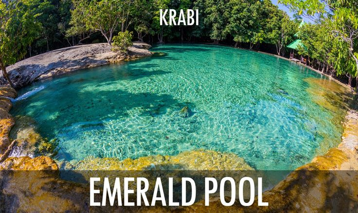 Изумрудное озеро, Краби, Таиланд / Emerald Pool, Krabi, Thailand