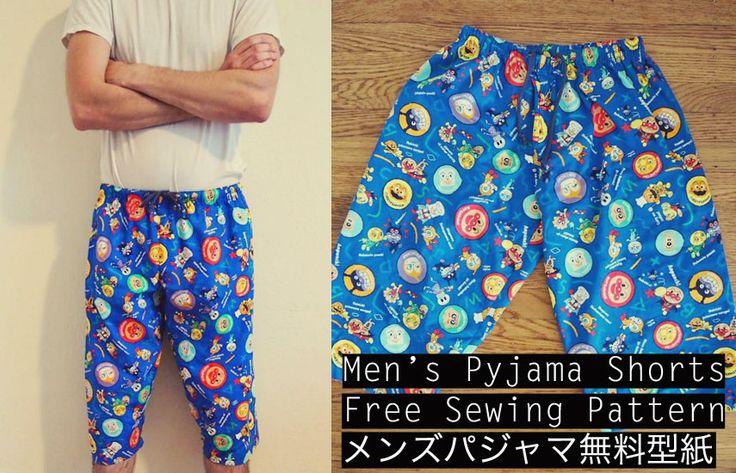 Free Mens Pyjama Pants Sewing Pattern & Tutorial