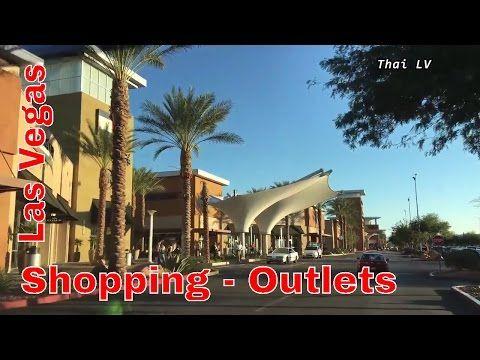 ชีวิตในเมืองลาสเวกัส #6 Shopping OutletsLas Vegas