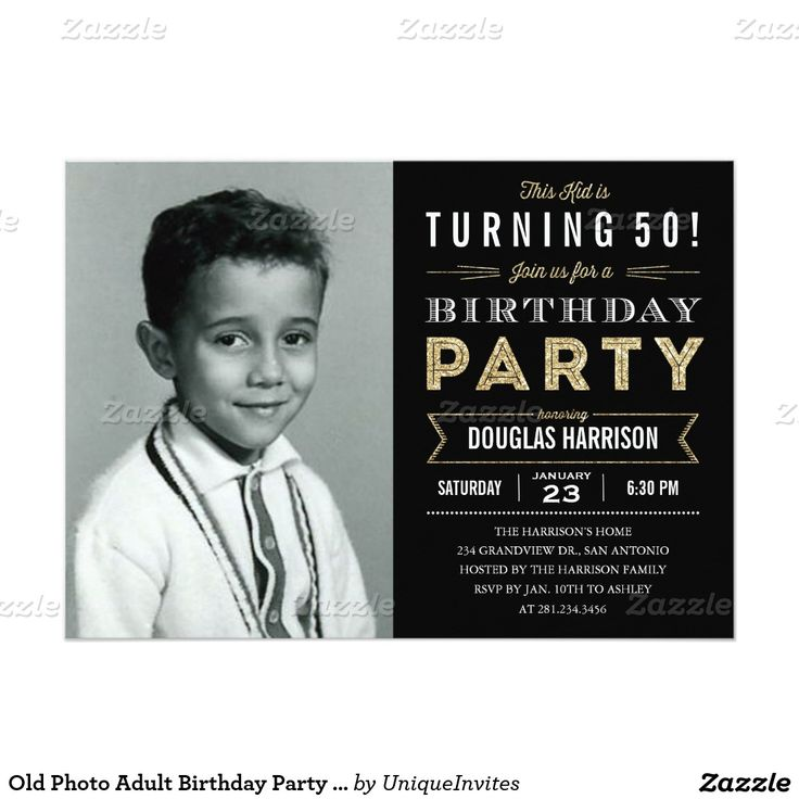 Old Photo Adult Birthday Party Invitations - Black