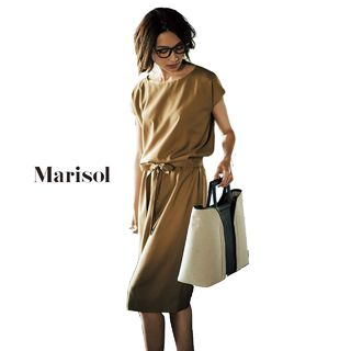 ピリっと効かせたマスタードカラーでいつものネイビーがぐっと新鮮にMarisol ONLINE|女っぷり上々!40代をもっとキレイに。
