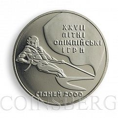 Ukraine 2 hryvnias 27th Olympic Games Sydney Sailing nickel silver 2000