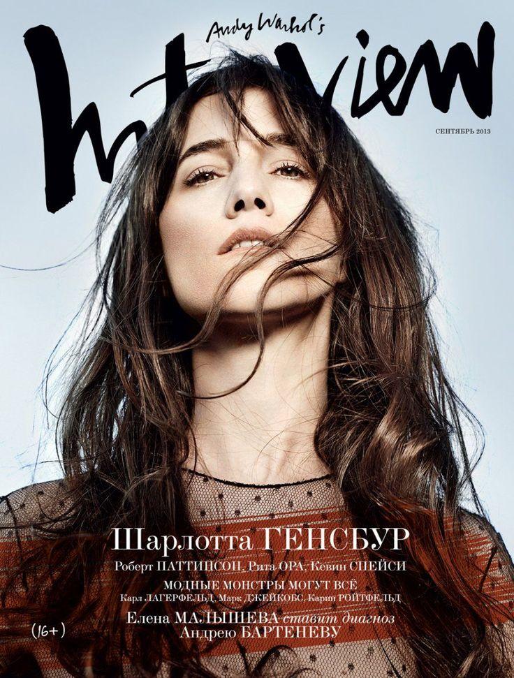 Interview Magazine [Russia] Charlotte Gainsbourg