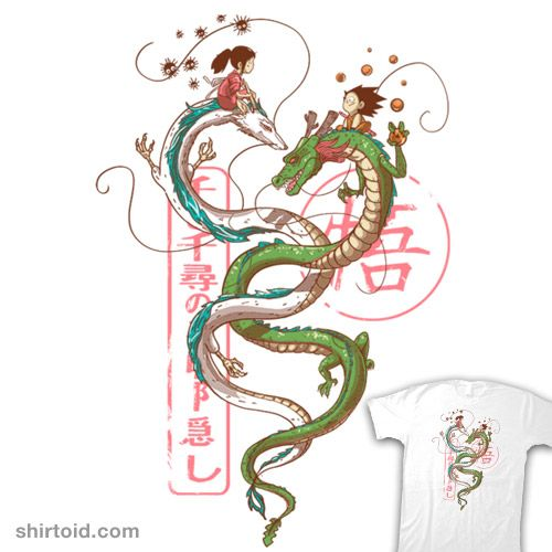 """Dancing Dragons"" by Harantula Inspired by Spirited Away and Dragon Ball"