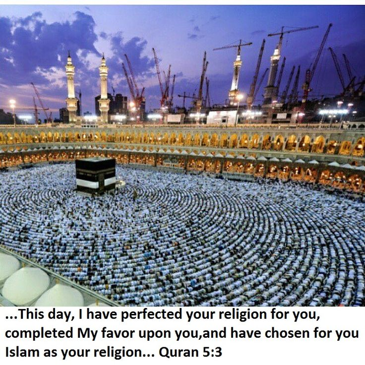 Allah granted us Islam. But we must make the choice to live by Islam day by day, reaction by reaction, moment by moment.