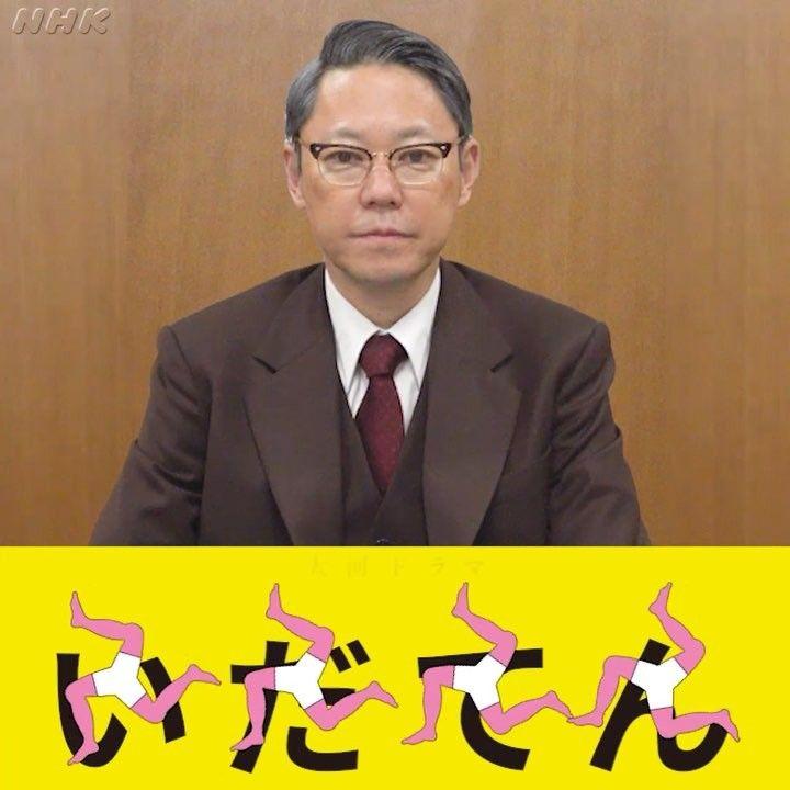田畑政治 名言