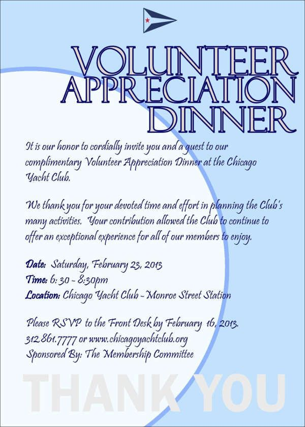8 Appreciation Dinner Invitations Free Sle Exle Dinner Invitation Template Volunteer Appreciation Client Appreciation