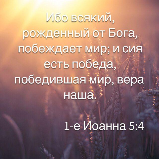 краны стихи из писания о любви бога вооружения