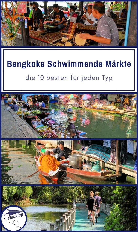 Rund um Bangkok gibt es mehr als 50 schwimmende Märkte. Hier findest du die 10 besten Floating Markets für jeden Geschmack. #Thailand #Bangkok #Backpacking #Rucksackreise #Weltreise #Asien #Reisetipps #Tour #Markt #SchwimmenderMarkt #Ausflug