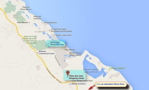 торговые центры пунта кана баваро на карте