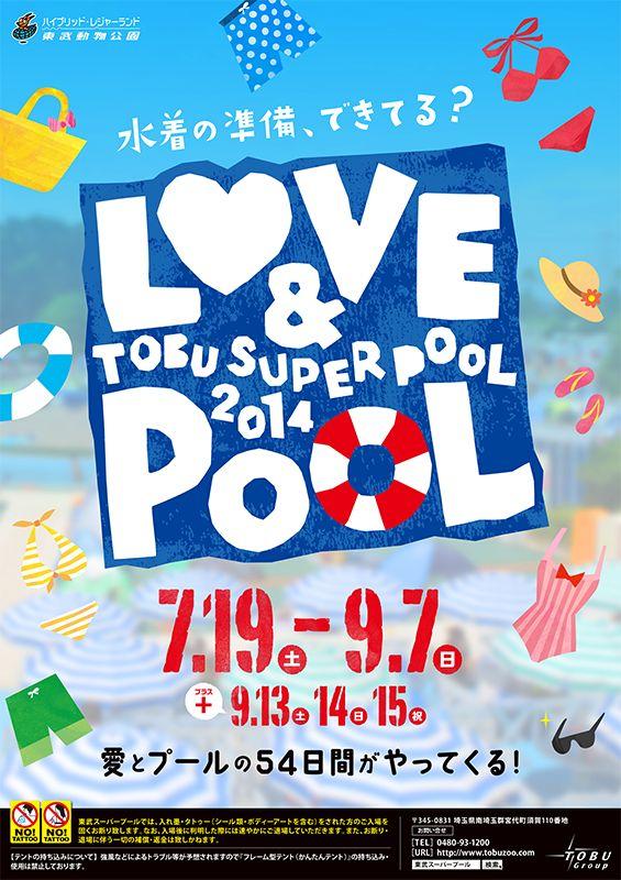tobu-yokoku.png (565×800)