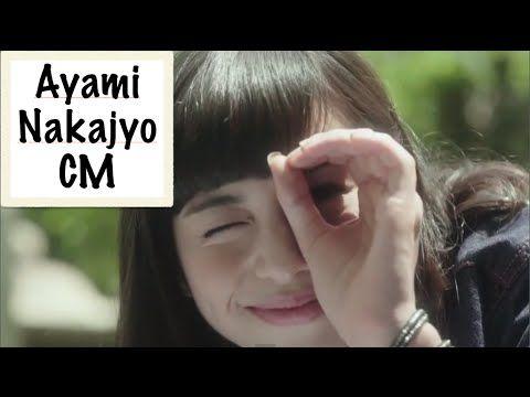 """中条あやみ CM集 """"JR西日本 5篇!かわいい保存版!""""【モデル】Ayami Nakajyo"""