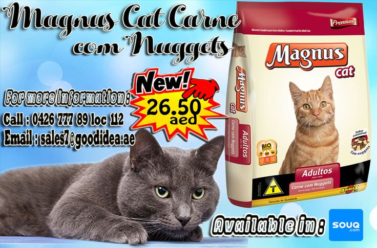 MAGNUS CAT CARNE with NUGGETS are now Available in Good Idea Pet shop! You can now also Order in SOUQ.COM For affordable prices :) For more information: Call:042677789 loc 112 Email:sales7 @goodidea.ae ◘ We are open for those who have petshops,pet store and Good samaritans helping those stray with promotional offer ♥ #CatFood #Delicious #CatLovers #StrayCats #CatOwners #DXB #CatsinDubai #Food #Treats