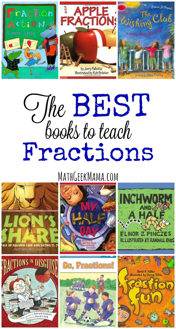 This fun list of children's books includes a variety of books and free lessons to teach and explore fractions! Use these books to introduce fractions, or explore more difficult concepts such as adding and comparing fractions, or making equivalent fractions.