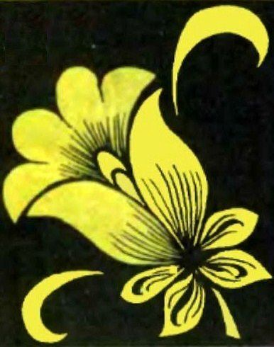 Folk Khokhloma painting from Russia. One of the typical flowers. #art #folk #painting #Russian