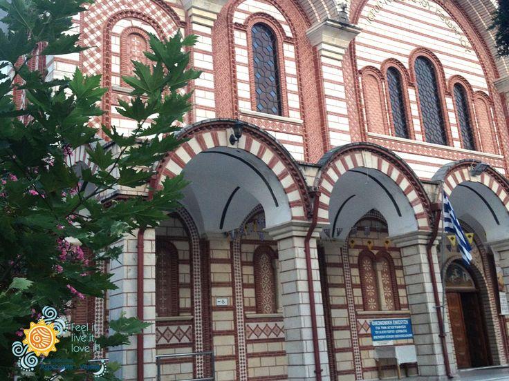 Church of Saint George, Asprovalta Greece #Asprovalta #Vrasna #Liveit