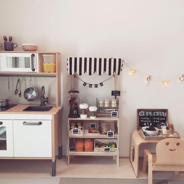 mochaさんの、リビング,ダイソー,IKEA,雑貨,和室,子ども部屋,100均,DIY,セリア,おままごとキッチン,3Coins,おうちカフェ,こども部屋,キッズスペース,おままごと,スターバックス,タタミコーナー,おみせやさんごっこ,キッズキッチン,キコリの小イス,キッズキッチンDIY,こどもと暮らす。,きこりの小いす,のお部屋写真