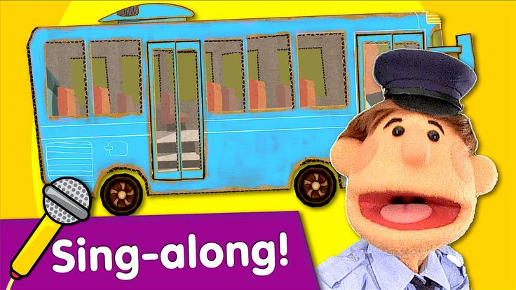 Wheels On The Bus Sing-along! It's a karaoke version of this classic tune from Super Simple Songs. #readalong
