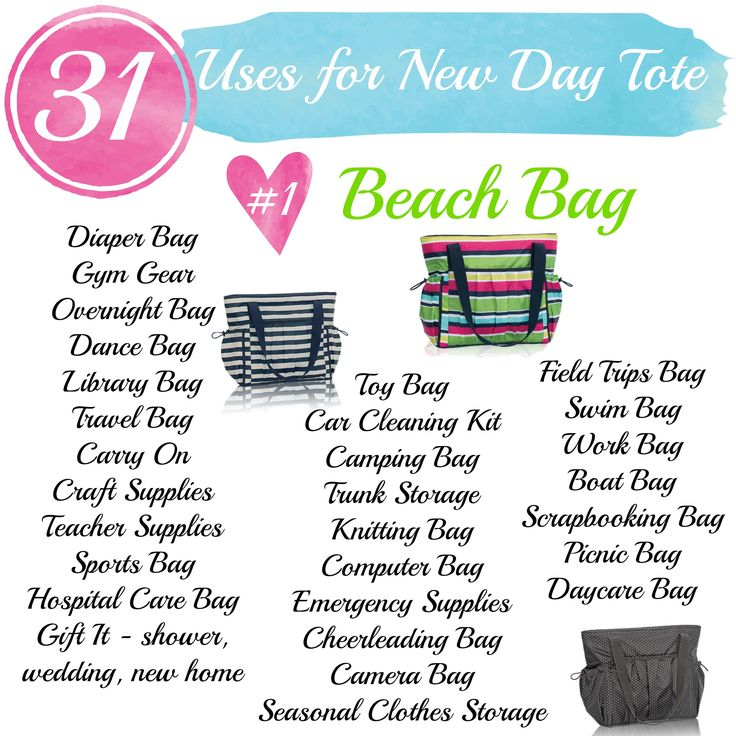 Thirty-One Uses for the New Day Tote Mythirtyone.com/jenniferspacht