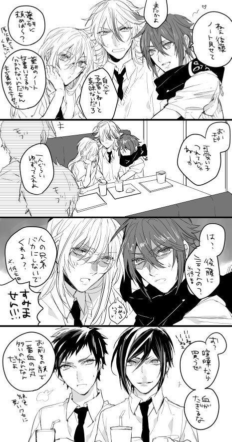 現パロ大将組+乱ちゃん - とうろぐ-刀剣乱舞漫画ログ
