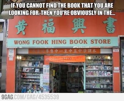 Wong Fook Hing: Book Stores, Hing Book, The Fook, Bookstores, Funny Stuff, Humor, Funnies, Fook Hing