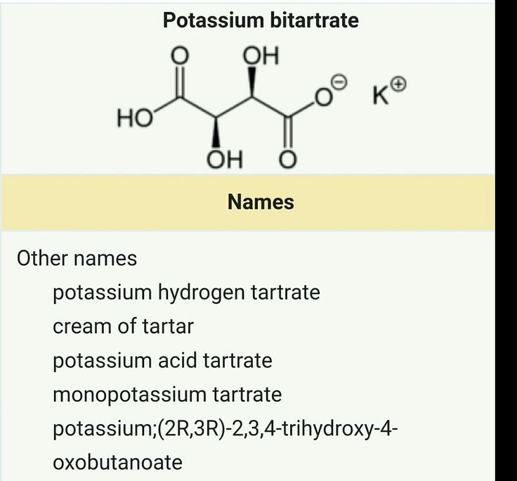 KC₄H₅O₆ Potassium bitartrate